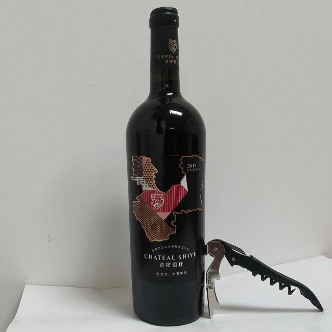 Сухое красное вино shiyu Cabernet gernisзаписи, полусухое рубиновое красное вино 750 мл, упаковка для бутылок из горного хеллана, область Нинся, Китай
