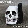 New Skull No. 9