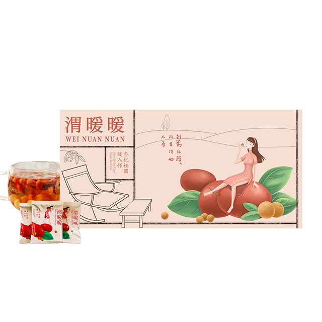 216g Hypoimmunity Palace cold Treat diarrhea Promote wellness Fruits tea - 4uTea | 4uTea.com