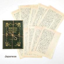 Винтажный блокнот для рукописей, 10 шт./лот(Китай)