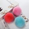 Gift-fur ball