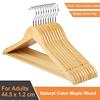 Natural color maple hanger
