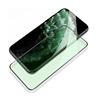 Green light tempered film