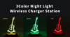 3C led night light wireless charger
