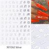 Retro Alphabet 8