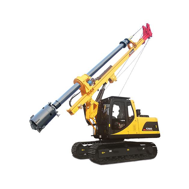 New Mining Drilling Rig Machine W10 Drilling Rig Machine Mining Drilling Rig
