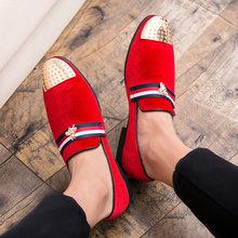 Новинка; модные мужские бархатные модельные туфли с золотым верхом и металлическим носком; итальянские Мужские модельные туфли; Лоферы руч...(Китай)