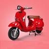 Rojo (72V de la batería)