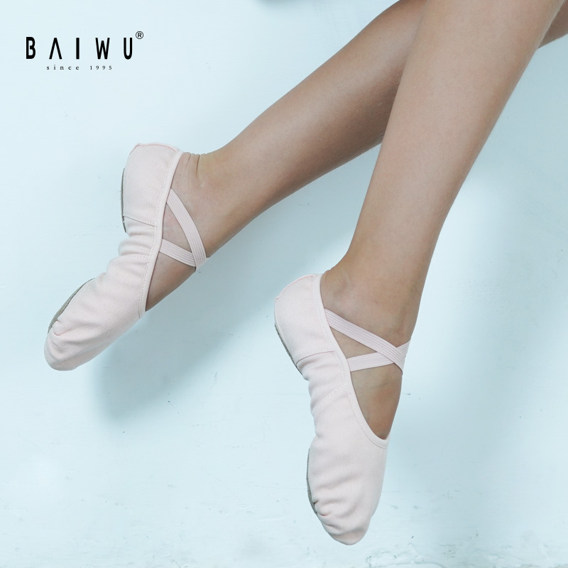 119031001 качество танцевальная обувь из плотной ткани с раздельной подошвой балетки