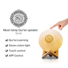 Led Moon Night Light Quran Led Light Equantu App Control Holy Islamic Gift Touch Led Quran Moon Lamp Speaker Colorful Night Light Quran Speaker