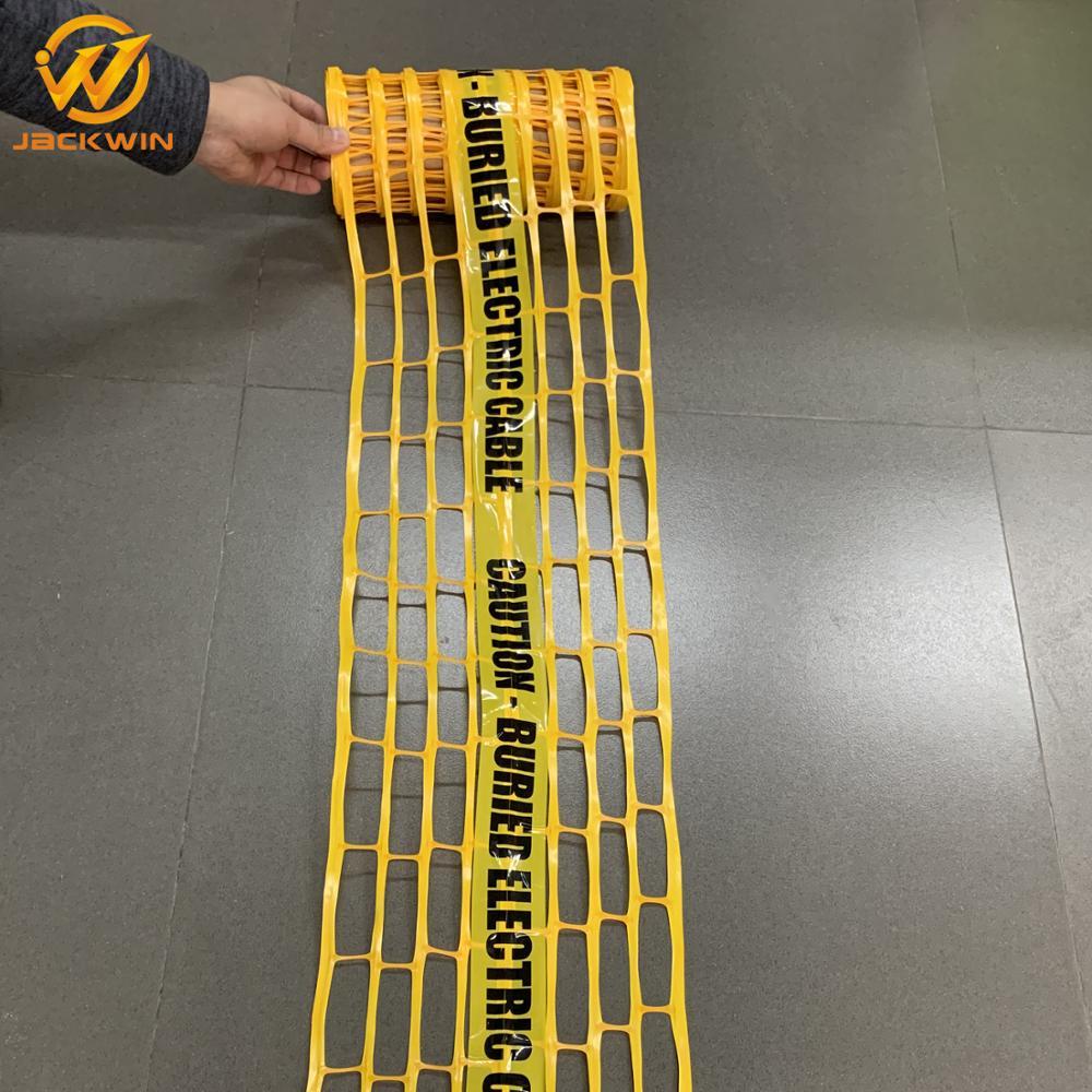 22,5 см * 100 м/30 см * 100 м подземная сигнальная сетчатая предупреждающая лента с отслеживаемым проводом