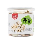 Organic Shelled snacks green Pistachio Roasted and Salted Nuts with Shell