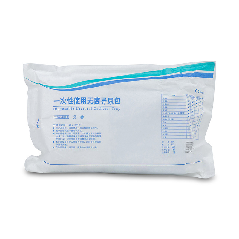 Medical Disposable Sterile Catheterization kit disposable Urethral Catheter Tray Foley catheter