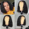 deep wave bob wig