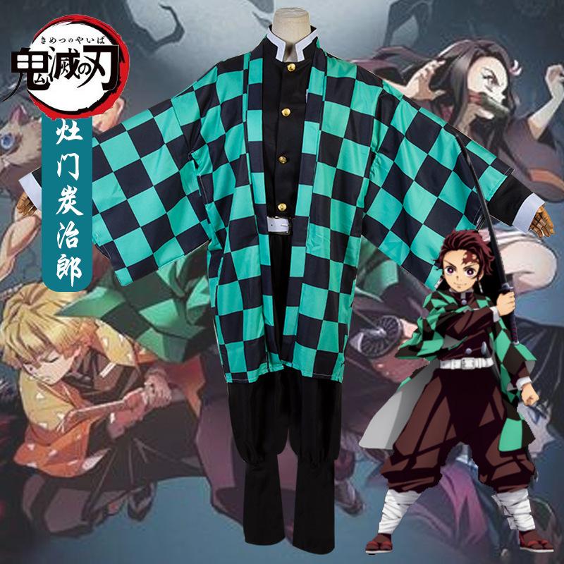 Костюм для косплея из аниме «рассекающий демонов», кимоно, кардиган, жакет и пальто для мальчиков «no Yaiba» с открытой передней частью