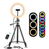 /product-detail/amazon-10inch-usb-photo-studio-remote-working-led-ring-light-with-tripod-stand-1600174766473.html