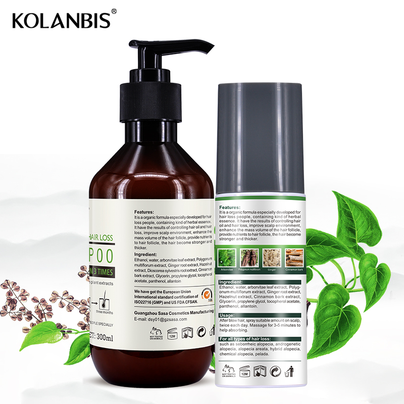 Hot Sale Customized Products For Hair Growth Shampoo And Hair Tonic Wholesale