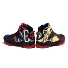 Мужская Баскетбольная обувь, уличные противоскользящие высокие тренировочные ботинки, профессиональные дышащие амортизирующие баскетбол...(Китай)