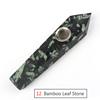 12 Bamboo Leaf Stone