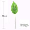 Apple leaf (dark green)