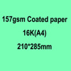 157gsm Coated paper