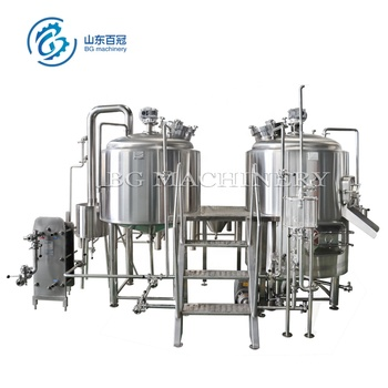 200L 300L 500L 1000L stainless steel beer brew equipment brewing equipment system micro brewery equipment craft beer brewing