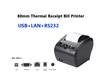 306LS USB LAN Seires