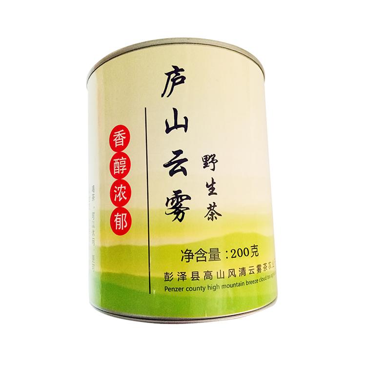 Early spring organic tea slimming green tea leaves chinese loose for men - 4uTea | 4uTea.com
