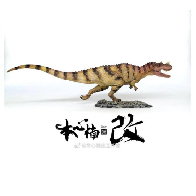 Nanmu Resin Dinosaur Model T-Rex Dinosaur Animals Plastic Toys For Kids Children