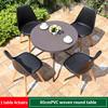 1 80ซม.PVCโต๊ะ4เก้าอี้