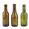 ขวดไวน์187ml