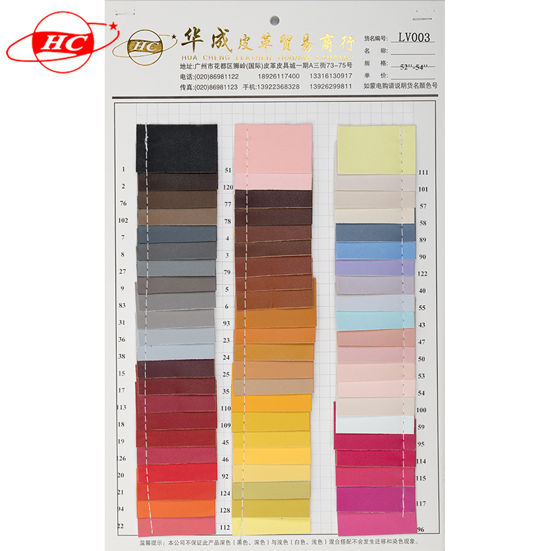 Home textile fabric high-end craft synthetic leather high-quality classic Nappa PU leather for handbag