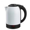 White color print single wall kettle