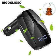 Многофункциональный складной автомобильный очиститель воздуха RIGOGLIOSO, 2,1 А, USB, быстрая зарядка, устройство для ароматерапии, генератор отри...(Китай)