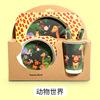 Animal World Dinnerware Set