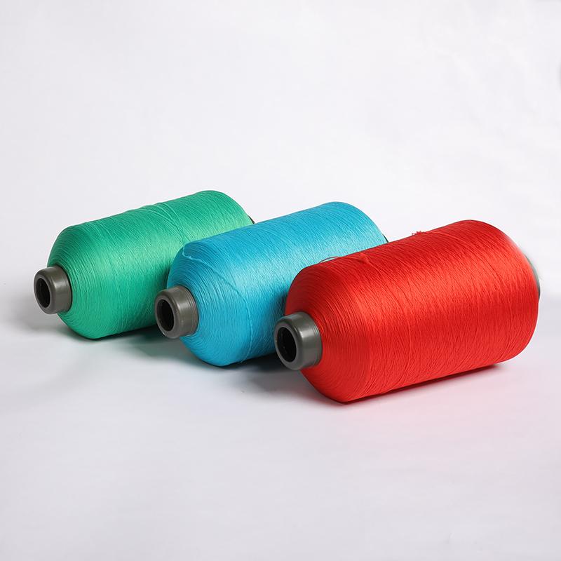 polyester yarn 100% polyester Yarn for knitting crochet polyester yarn DTY 75/36/2 twist 75D/36F/2 for sweater yarn for knitting