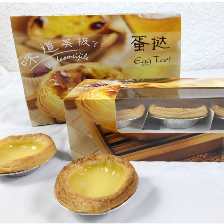 Wholesales Corrugated Paper Box Baklava Packaging Custom Match Boxes For Food
