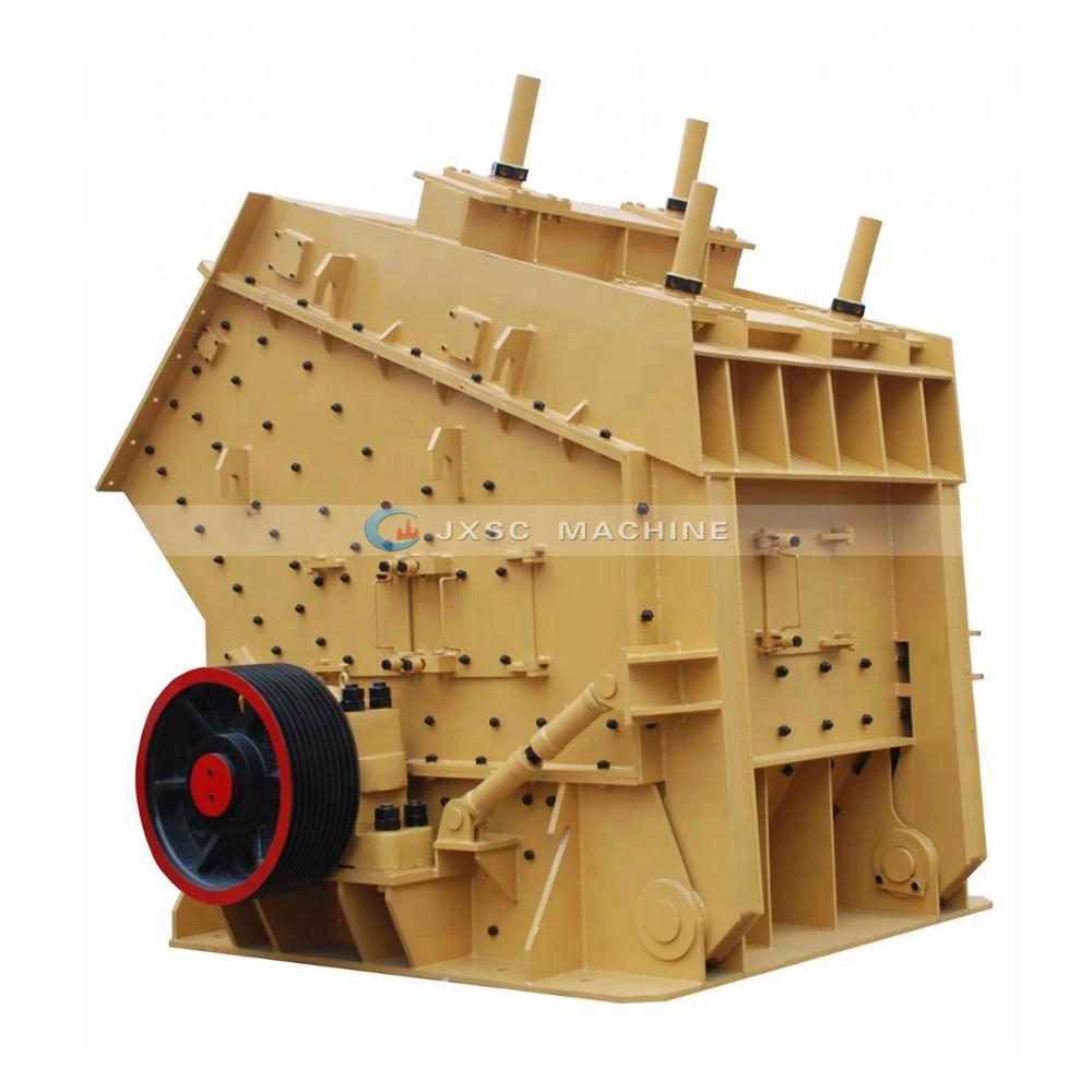 Камнедробилка ударного действия с гарантированным качеством, высокоэффективный выдувной стержень для ударной дробилки