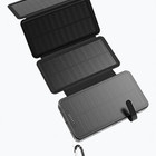 Solar Charger 2020 New Arrivals IEsafy 4 Foldable Solar Panels Solar Power Bank 26800mah Outdoor Solar Charger For Smartphone