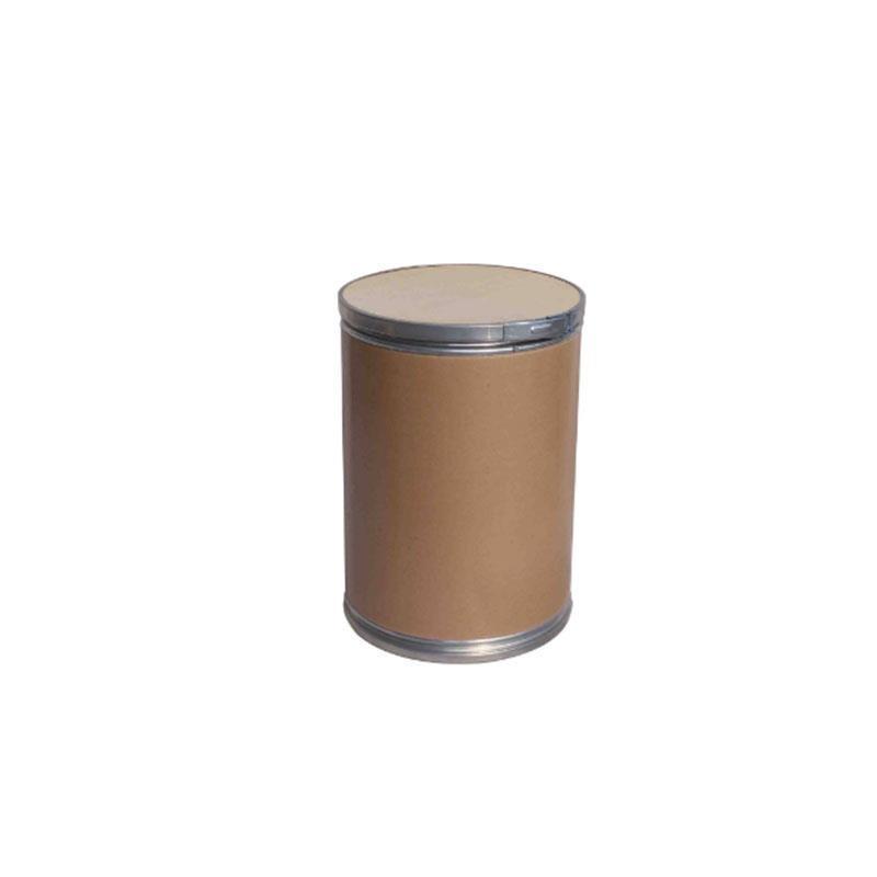 Factory Supply Octadecyl Trimethyl Ammonium Chloride cas 112-03-8