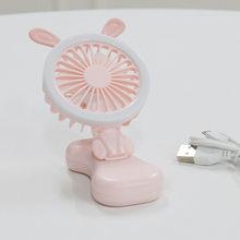 Цветной светильник, маленький мини-вентилятор с мультипликационным рисунком, USB зарядка, мультискоростная скорость ветра, Большой мощный в...(China)