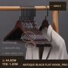 Antique_black flat hook PRO