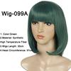 WIG-099A verde