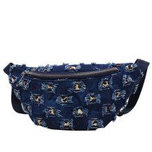 Модная женская поясная сумка, женские дизайнерские поясные сумки, джинсовая поясная сумка, Новые повседневные джинсовые поясные сумки для ...(Китай)