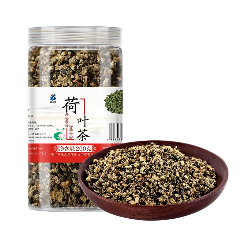 chinese herbal dried lotus tea leaves wholesale - 4uTea   4uTea.com