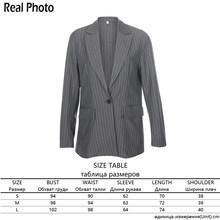 Rapwriter/уличная одежда, полосатый блейзер и прямой костюм с высокой талией, брюки, комплект из двух предметов, женская одежда, тренд 2020, женская...(Китай)