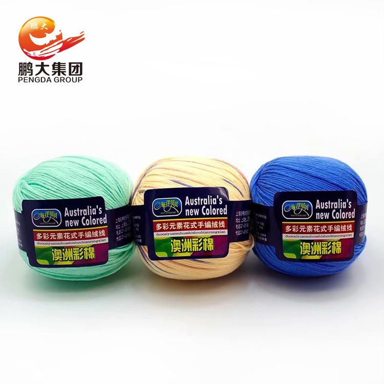 melange t-shirt box bulky art crochet cotton cashmere blended yarn for hand knitting
