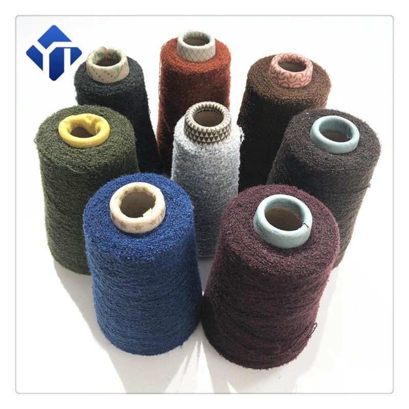 Прямая продажа с фабрики, разноцветная необычная акриловая полиэфирная Смешанная Мериносовая шерстяная пряжа