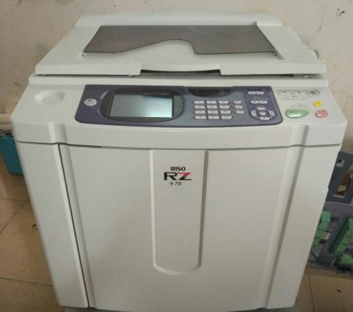 used risos digital duplicator rz370 A3 risos printing machine supplier in china