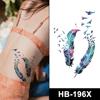 HB-196X